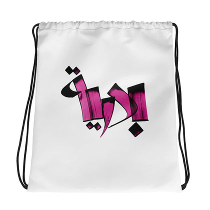Badria Pink Drawstring bag