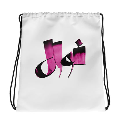 Nawal Pink Drawstring bag