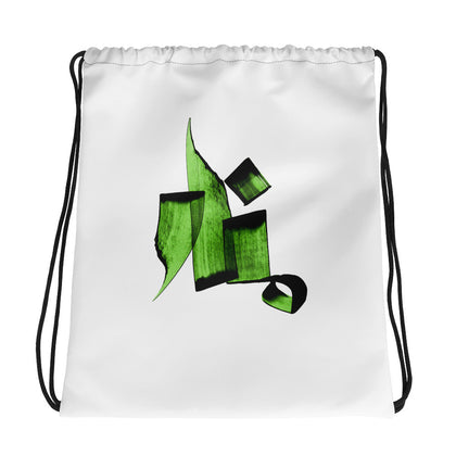 Manar Green Drawstring bag