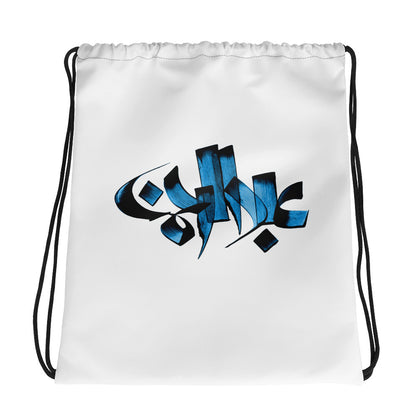 Abdulrahman Blue Drawstring bag