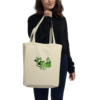 Sharifa Green Eco Tote Bag