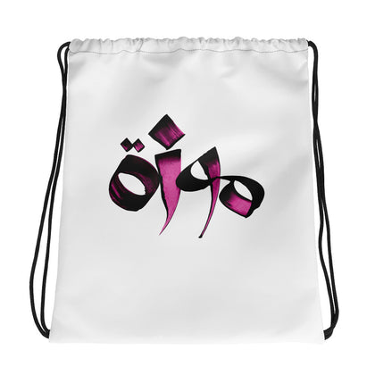 Mooza Pink Drawstring bag