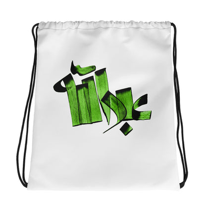 Abdullah Green Drawstring bag