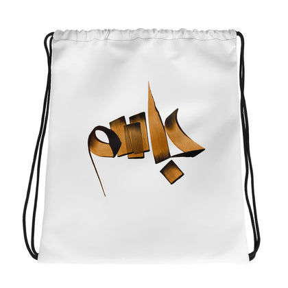 Jasem Brown Drawstring bag