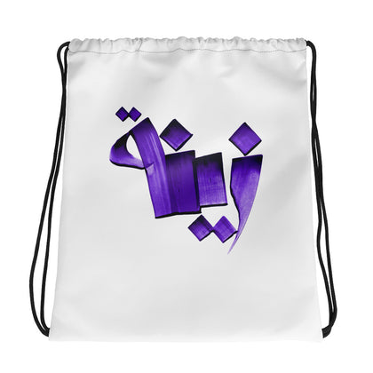 Zaina Purple Drawstring bag