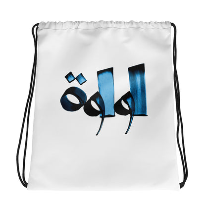 Lulua Blue Drawstring bag