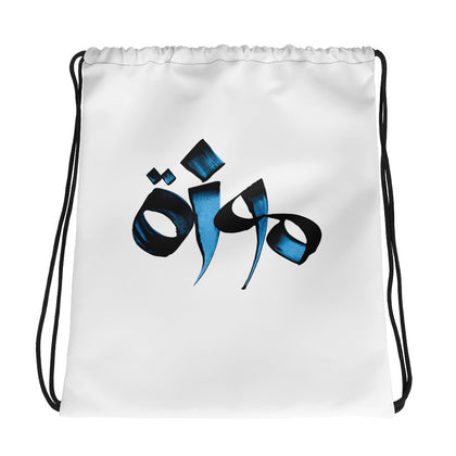 Mooza Blue Drawstring bag