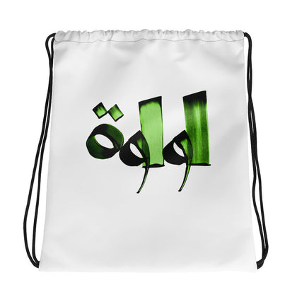 Lulua Green Drawstring bag
