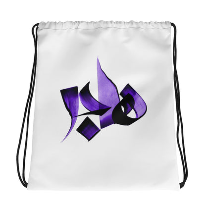 Hajar Purple Drawstring bag
