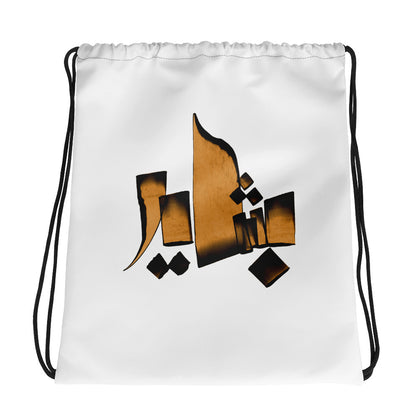 Bashayer Brown Drawstring bag