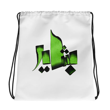 Bashayer Green Drawstring bag