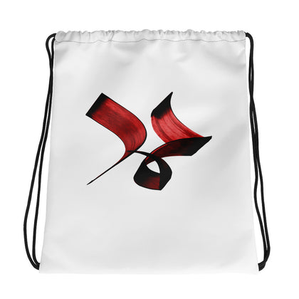 Hamad Red Drawstring bag