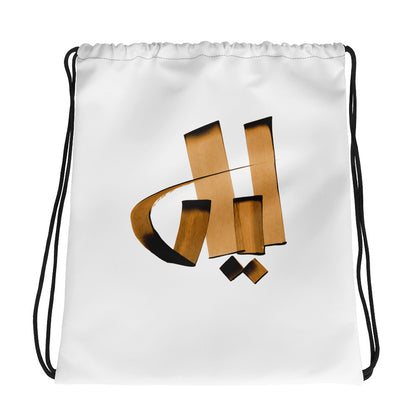 Laila Brown Drawstring bag