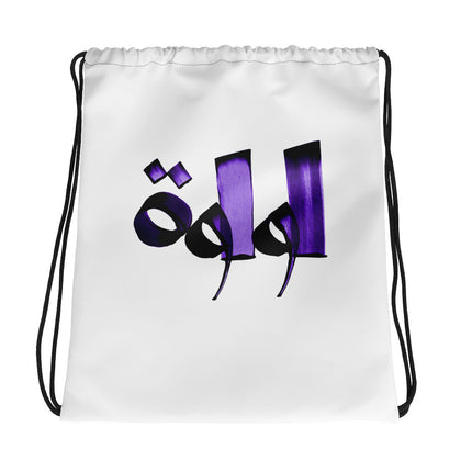 Lulua Purple Drawstring bag