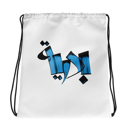 Badria Blue Drawstring bag