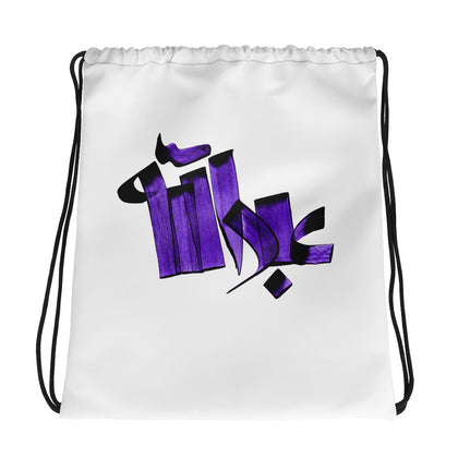 Abdullah Purple Drawstring bag