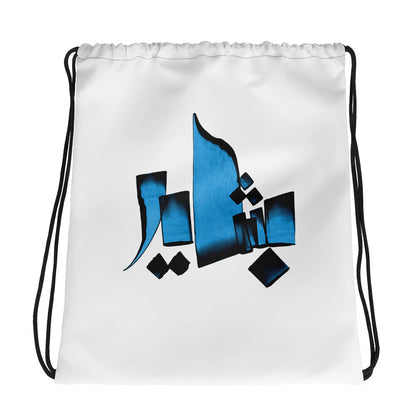 Bashayer Blue Drawstring bag