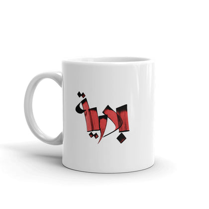 Badria Red Mug