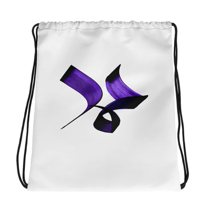 Hamad Purple Drawstring bag