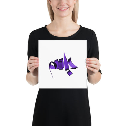 Jasem Purple Poster