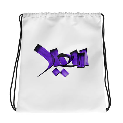 Saeid Purple Drawstring bag