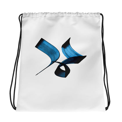 Hamad Blue Drawstring bag