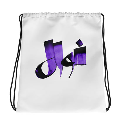 Nawal Purple Drawstring bag