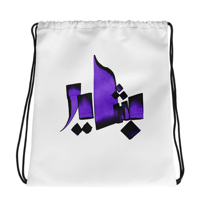 Bashayer Purple Drawstring bag