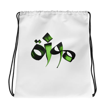 Mooza Green Drawstring bag