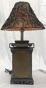 Lamp Base & Shade - Design 1