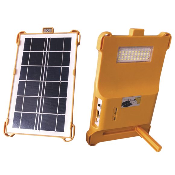 Backpack Solar Panel (LS018)