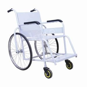 Wheelchair(SS or MS)