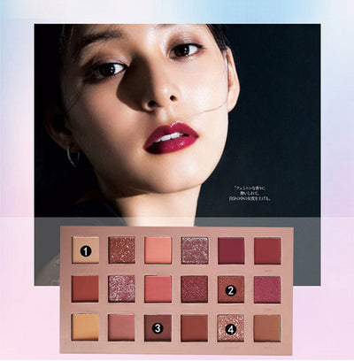 18 Color Nude Shining Eyeshadow