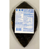 全素 紫菜魚 300g --Vegan Frozen Seaweed Bean Curd (Fish Shape) 300g