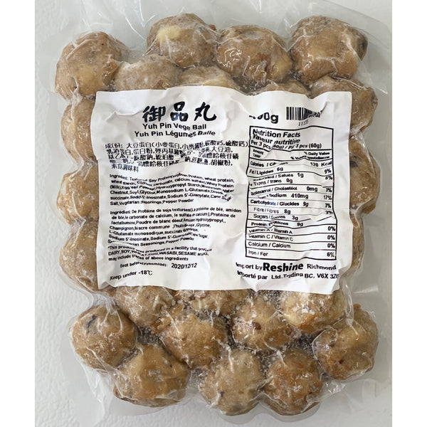 奶蛋素 御品丸 490g  -- Yuh Pin Veggie Ball 490g