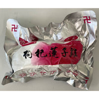 全素 枸杞蓮子雞 450g --Vegan Veggie Chunk (Chicken with Lotus Seed Flavor) 450g