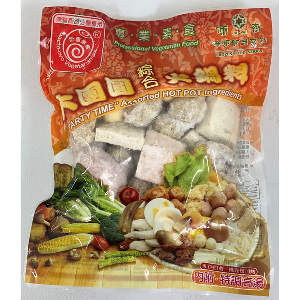 大團圓火鍋料 600g -- Veggie Hot Pot Base 600g