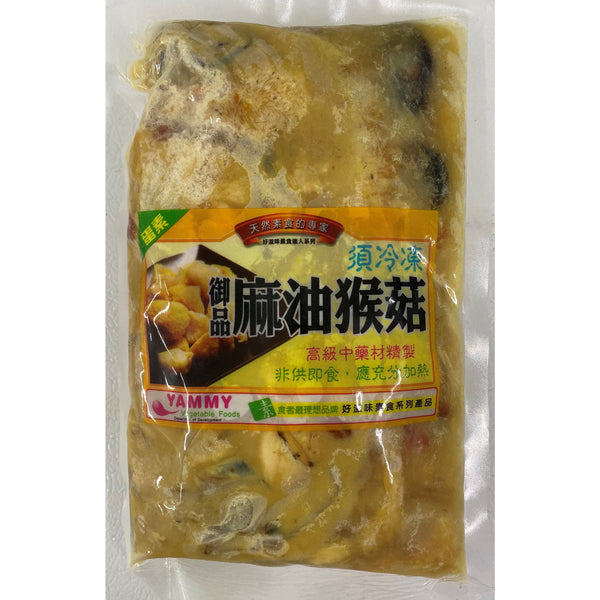 蛋素麻油猴菇 400g -- Veggie Seasoned Hericium Soup (Contains Egg) 400g