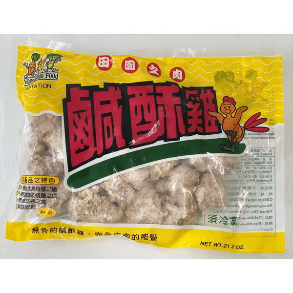孚康奶素鹹酥雞 600g  -- FK Vegetarian Salted Pepper Nugget (Chicken Flavor) 600g