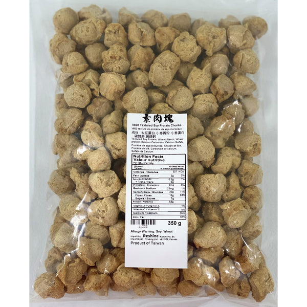 全素 肉塊 350g --Vegan Textured Soy Protein Chunks 350g