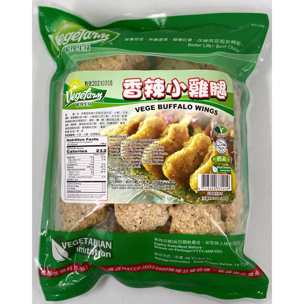 松珍香辣小雞腿 454g -- Vegetarian Nugget (Spicy Chicken Flavor) 454g