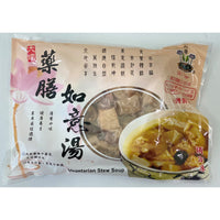 奶蛋素 藥膳如意湯 500g -- Vegetarian Stew Tonic Soup 500g