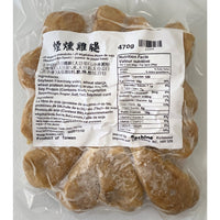 全素 煙燻雞腿 470g --  Vegan Soy Chunks (Smoked Chicken Drumsticks Flavor) 470g