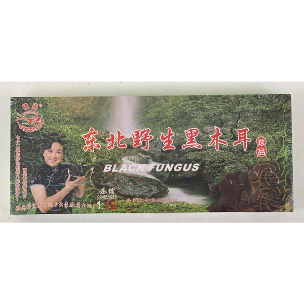 全素 東北雲耳 400g  --Vegan Black Fungus- 400g