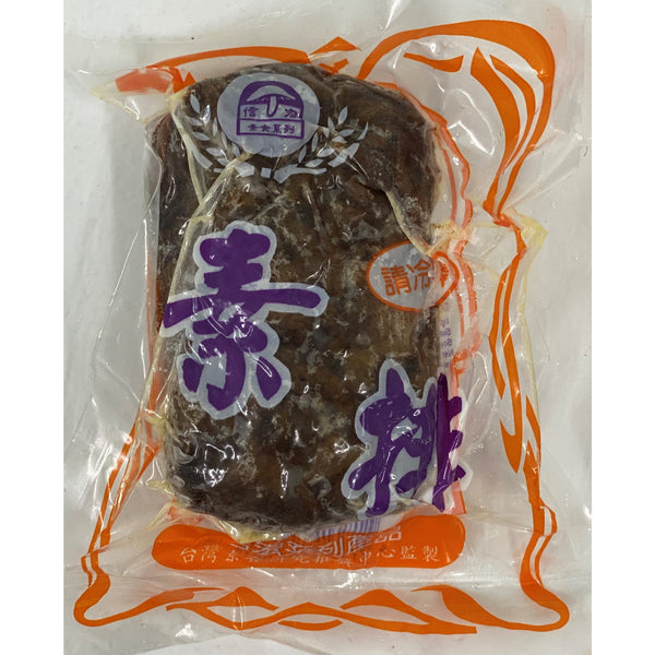 全素 信宏素排 180g --  Vegan Vegetarian Patty (Steak Flavor) 180g