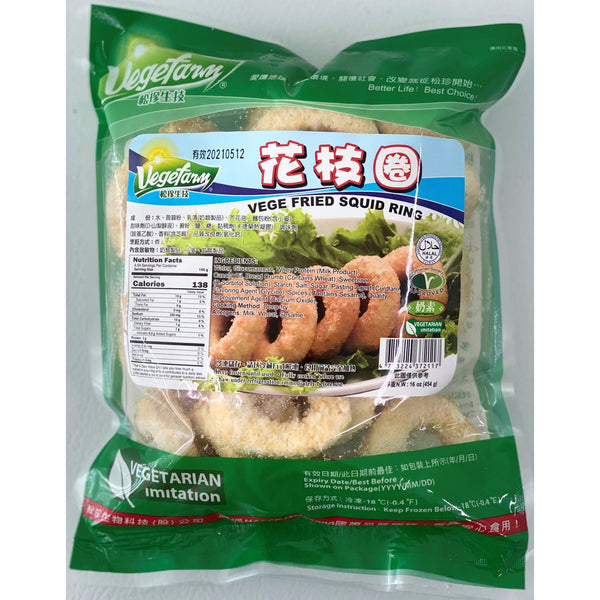 奶素 松-花枝圈 454g -- VF Veggie Rings (Squid Flavor) 454g