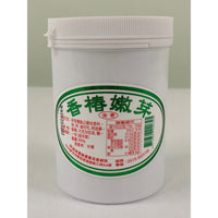 全素 香椿嫩芽 600g  --Vegan ZD Chinese Toon Seasoning 600g