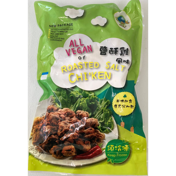 全素 桔緣香鹽酥雞 600g --  JY Vegan Salted Pepper Nugget (Chicken Flavor) 600g
