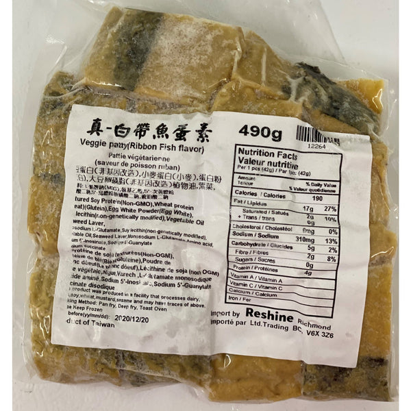 蛋素 素慧真白帶魚(蛋素) 490g -- HZ Veggie Patty (Ribbon Fish Flavor)  (Contains Eggs) 490g
