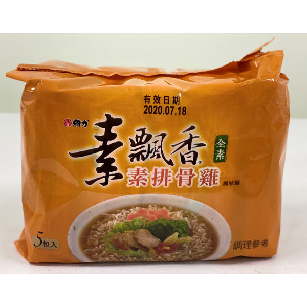 全素 素飄香排骨雞麵5包 -- Vegan Noodles (Chicken Flavored) 5pcs